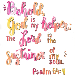 Home page verse Behold God is jpeg_20190916_0001